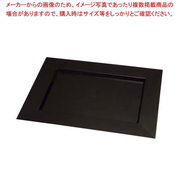 【まとめ買い10個セット品】ソリア ディアマンテプレート(25入)ブラック PS30503 400×300【 厨房消耗品 】 【厨房館】