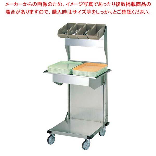 【 業務用 】ラック・トレイディスペンサー リフト型 KN5245-T4 シルバートレイ付 【 メーカー直送/後払い決済不可 】
