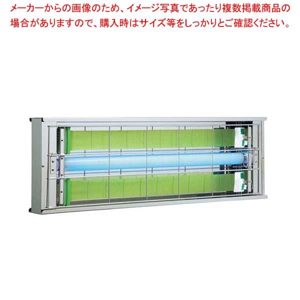 【 業務用 】捕虫器 ムシポン MPX-2000DXB【 メーカー直送/後払い決済不可 】