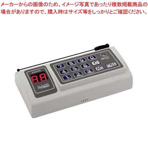 【まとめ買い10個セット品】 【 業務用 】リプライコール 送信操作機 RE-100【 メーカー直送/後払い決済不可 】