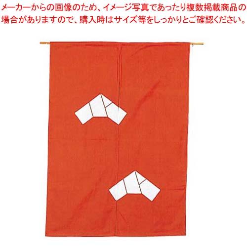 【まとめ買い10個セット品】 【 業務用 】文 のれん N107-05 茶 850×1200