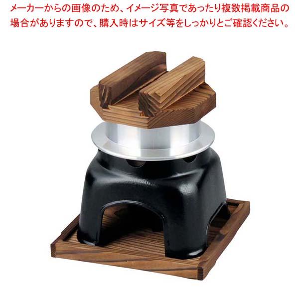 【まとめ買い10個セット品】 【 業務用 】ミニ 釜めしカマドセット 黒
