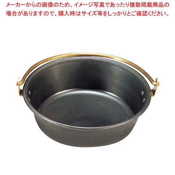【まとめ買い10個セット品】 【 業務用 】鉄 海石鍋 27cm 吊手(石無し)