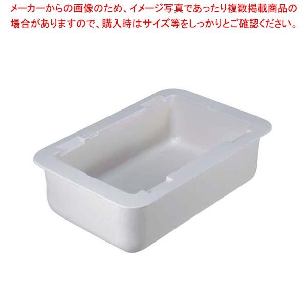 カーライル コールドパン CM1042(02)フルサイズ【 ビュッフェ関連 】 【厨房館】