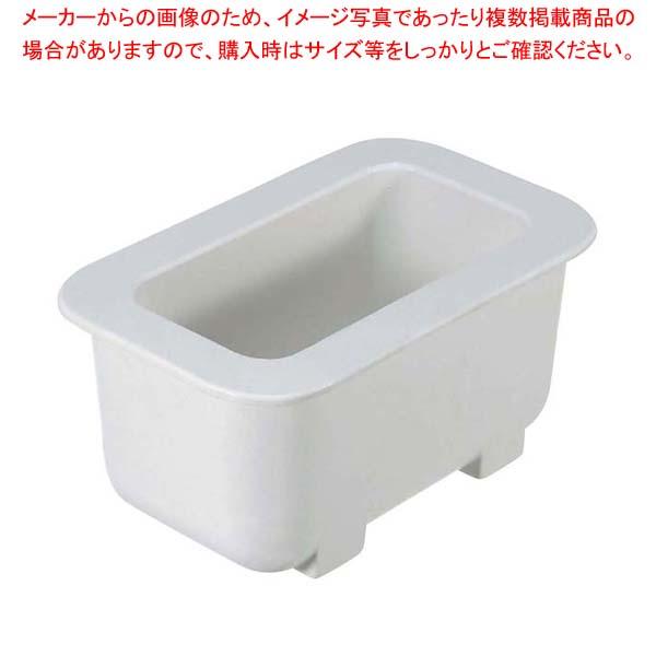 【まとめ買い10個セット品】 【 業務用 】カーライル コールドパン CM1045(02)1/3サイズ