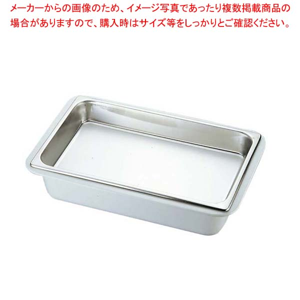 【まとめ買い10個セット品】 【 業務用 】カーライル コールドパン CM1040(02)フルサイズ 4インチ