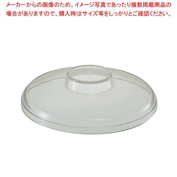 【まとめ買い10個セット品】 【 業務用 】カーライル プレーンカバー CM1032(07)