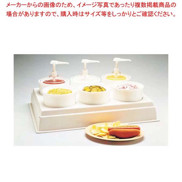 【まとめ買い10個セット品】 【 業務用 】カーライル コンジメントオーガナイザー CM1065(02)