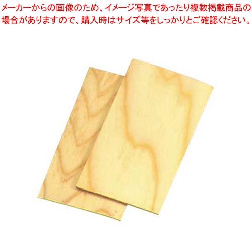 【まとめ買い10個セット品】 【 業務用 】杉板 はさみ用(50枚入)