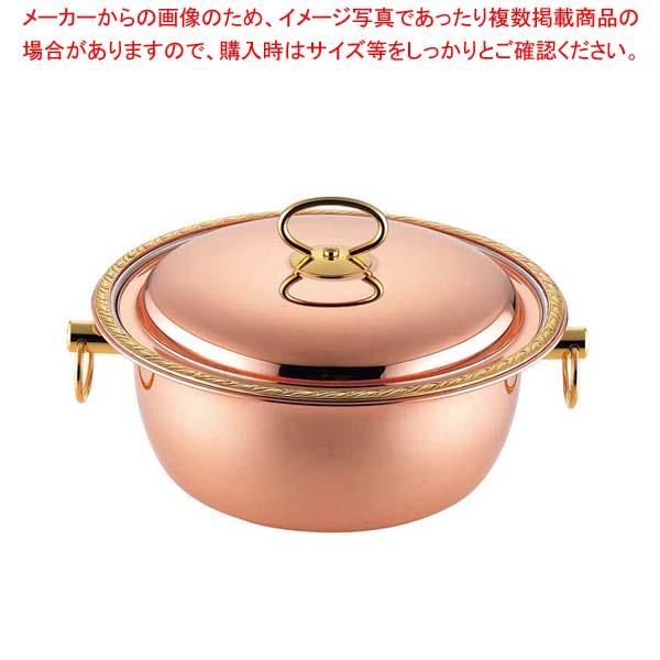 【まとめ買い10個セット品】 【 業務用 】ロイヤルクラデックス 銅メッキ しゃぶしゃぶ鍋 CQC-260CRN