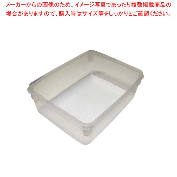 【まとめ買い10個セット品】プラキラ フードボックス No.1 本体【 ストックポット・保存容器 】 【厨房館】