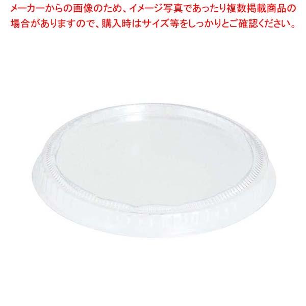 【まとめ買い10個セット品】 【 業務用 】ソリア ボデガ/アソスグラス用蓋(100入)クリア GC18139
