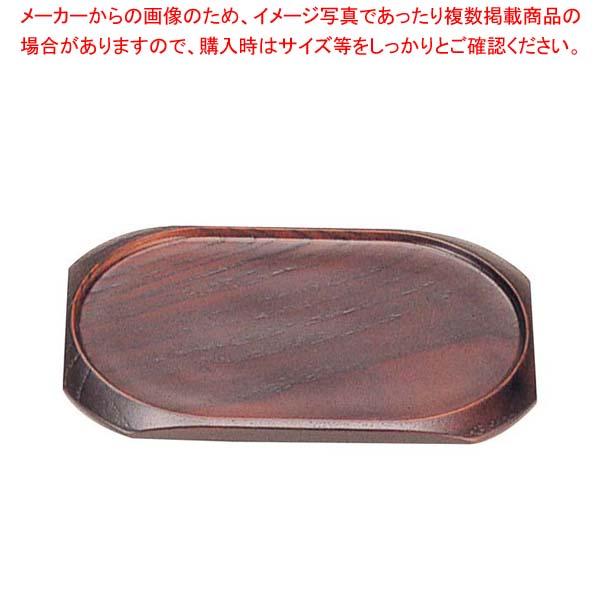 【まとめ買い10個セット品】 【 業務用 】カスタートレイ D-605 中 ダイヤゴナル