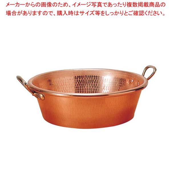 ムヴィエール 銅 ジャムボール 2193-40cm【 製菓・ベーカリー用品 】 【厨房館】