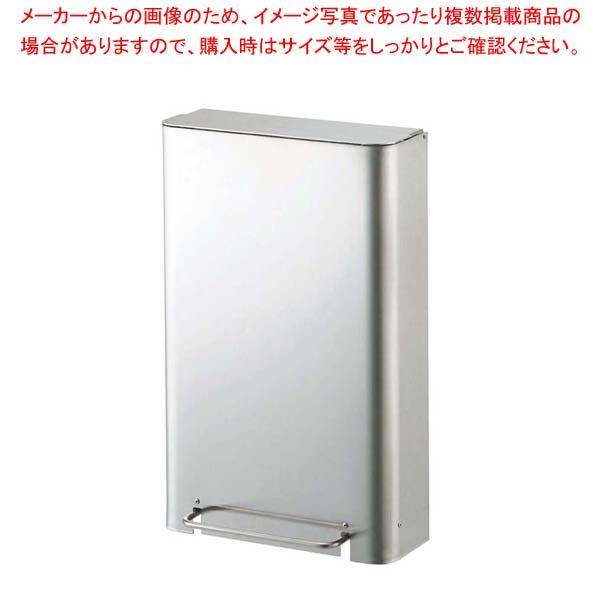 【まとめ買い10個セット品】 【 業務用 】サニタリーボックス ST-F9