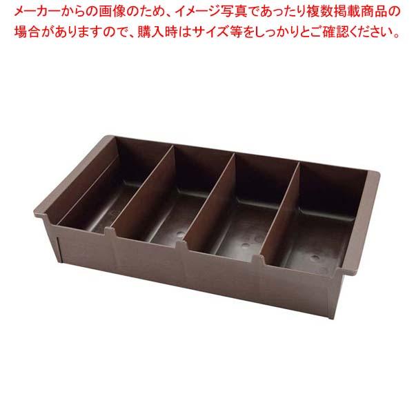 【まとめ買い10個セット品】 【 業務用 】ヴォラース カトラリーボックス 52652