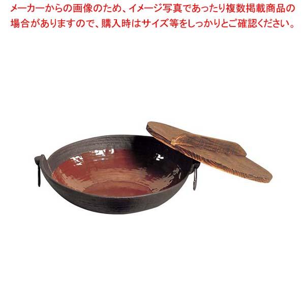 【まとめ買い10個セット品】 【 業務用 】五進 鉄 ホーロー仕上 ちり鍋 27cm