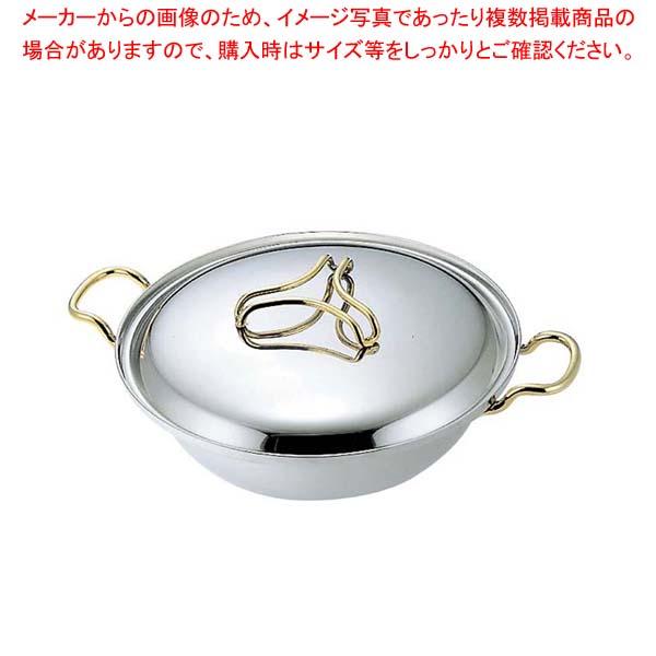 【まとめ買い10個セット品】 【 業務用 】プロデンジ ちり鍋(取手・つまみ金仕上)30cm