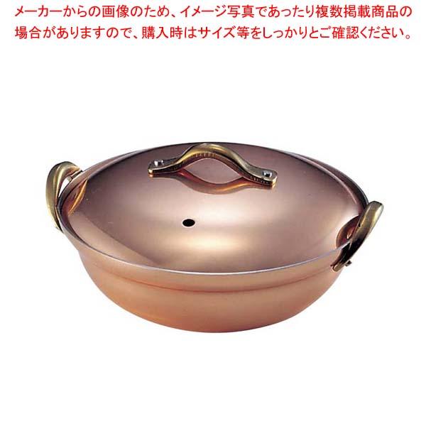 【まとめ買い10個セット品】 【 業務用 】銅 卓上鍋 1人用 S-5002 14cm