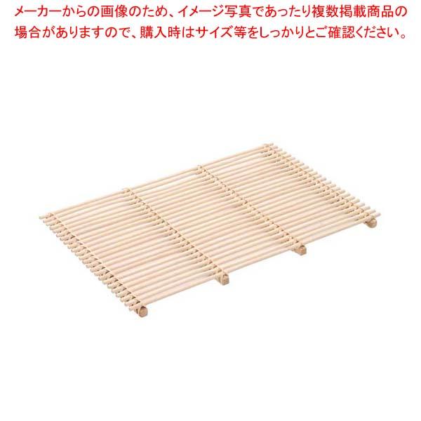 【まとめ買い10個セット品】 【 業務用 】籐製 スカシスノコ 16-838B