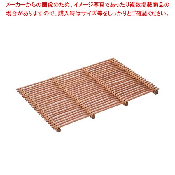【まとめ買い10個セット品】 【 業務用 】籐製 スカシスノコ 茶 16-839B