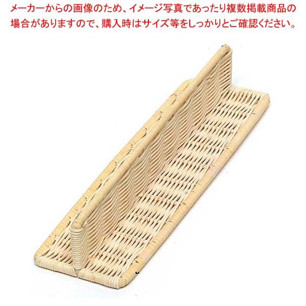 【まとめ買い10個セット品】 【 業務用 】籐製 T型仕切り板 16-716W
