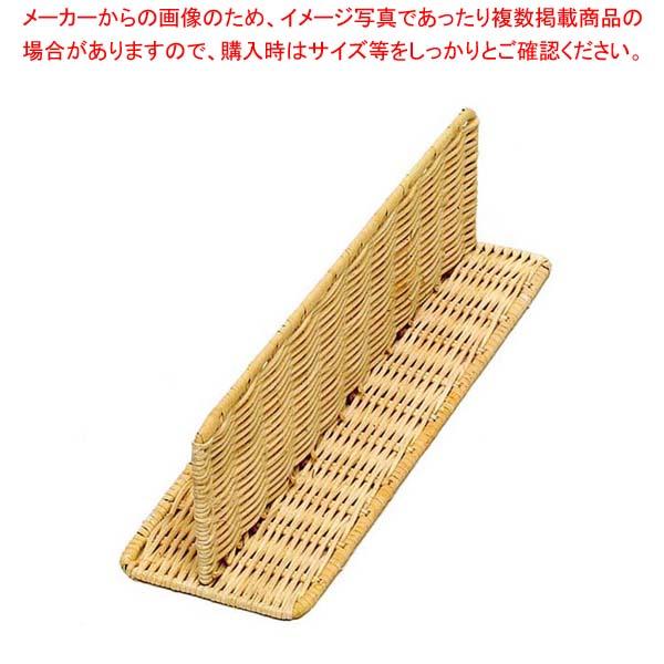 【まとめ買い10個セット品】 【 業務用 】籐製 T型仕切り板 背高 16-729