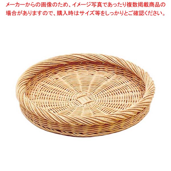 【まとめ買い10個セット品】籐製 丸カゴ 16-733C φ330【 ディスプレイ用品 】 【厨房館】