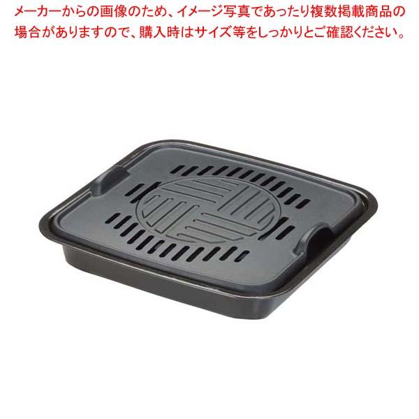 【まとめ買い10個セット品】 【 業務用 】こだわりグルメ 焼肉プレート 41449