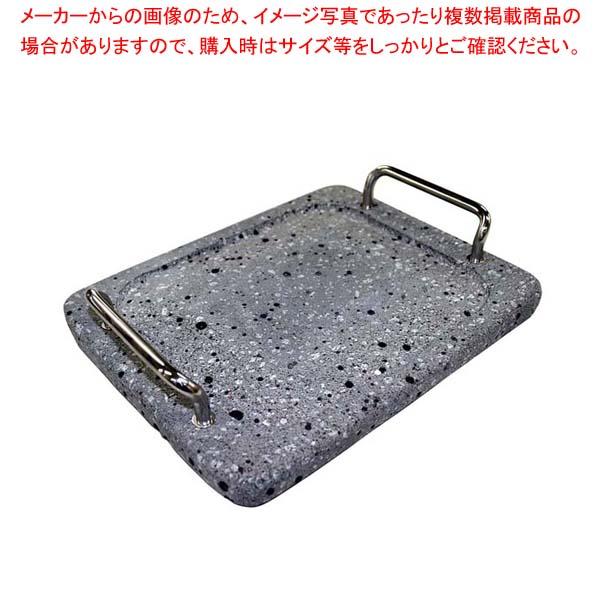【まとめ買い10個セット品】 【 業務用 】溶岩石プレート 101443