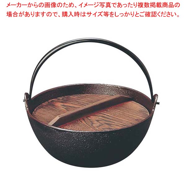 【まとめ買い10個セット品】 【 業務用 】トキワ 鉄 電磁やまが鍋 423 21cm 杓子付 茶ホーロー