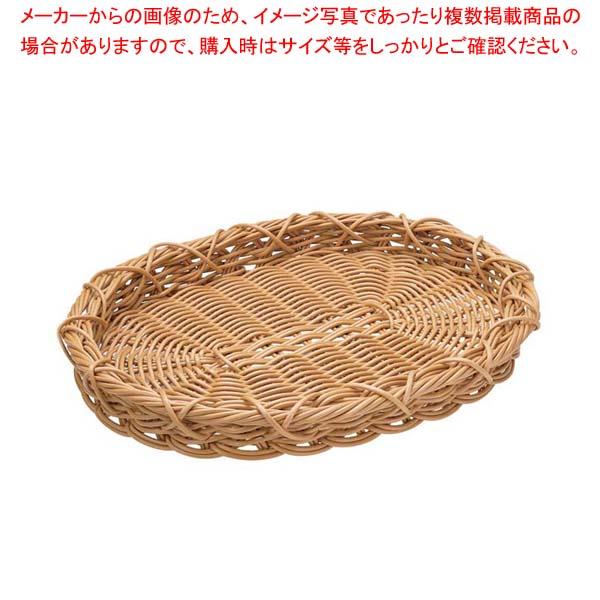 【まとめ買い10個セット品】 【 業務用 】樹脂パンかご 45号(中)