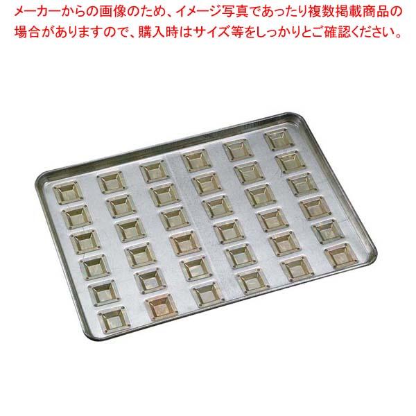 【まとめ買い10個セット品】 【 業務用 】シリコン加工 カトラー型 天板 小(36ケ取)