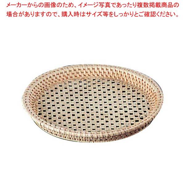 【まとめ買い10個セット品】 【 業務用 】籐 丸皿カゴ 33-164 φ200×H25
