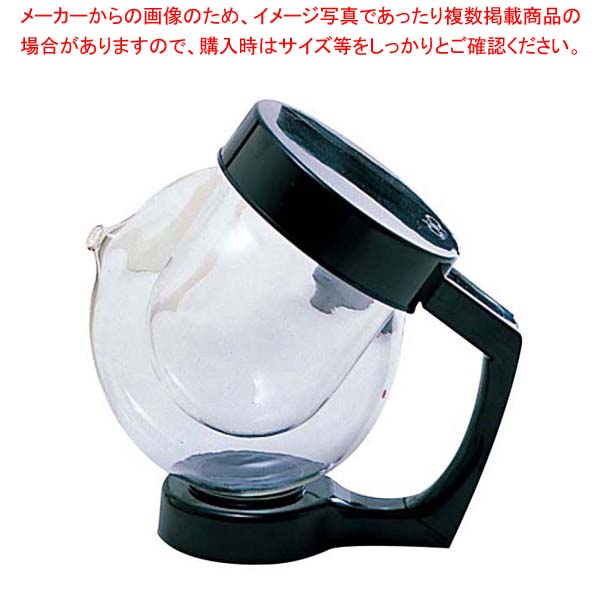 【まとめ買い10個セット品】 【 業務用 】アイスボール(ブラック)IB-600 5人用