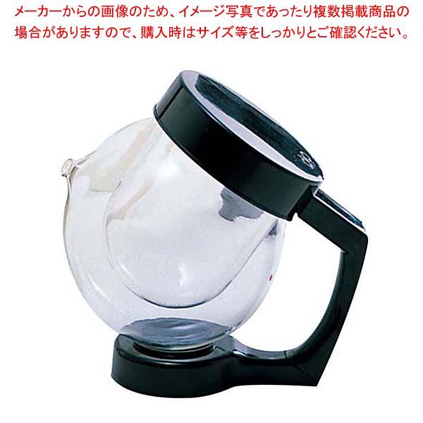 【まとめ買い10個セット品】 【 業務用 】アイスボール(ブラック)IB-220 2人用