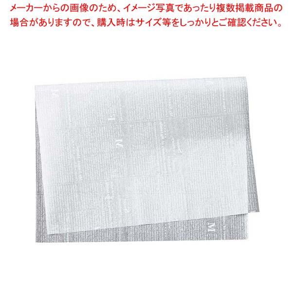 【まとめ買い10個セット品】 【 業務用 】クッキングペーパー(シート)ニュース 白 FTN2010-S(500枚入)