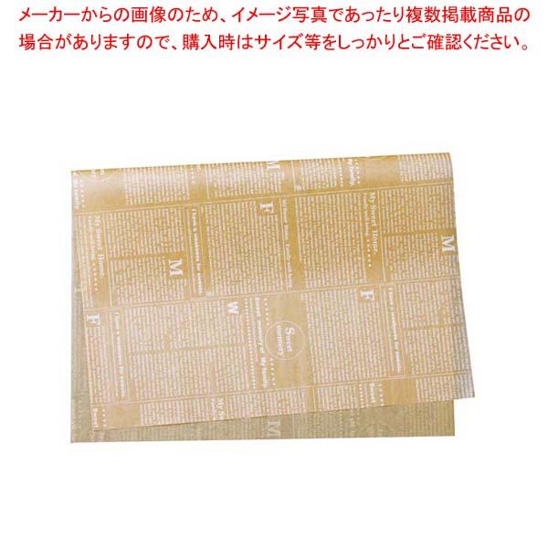 【まとめ買い10個セット品】 【 業務用 】クッキングペーパー(シート)ニュース 茶 FTN2020-S(500枚入)