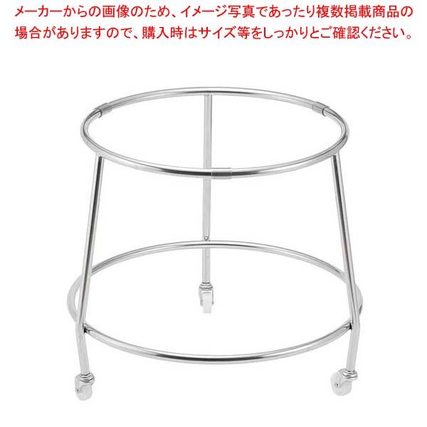 江部松商事 / EBM 18-8 丸型ザル置台 510【 水切り・ザル 】 【厨房館】