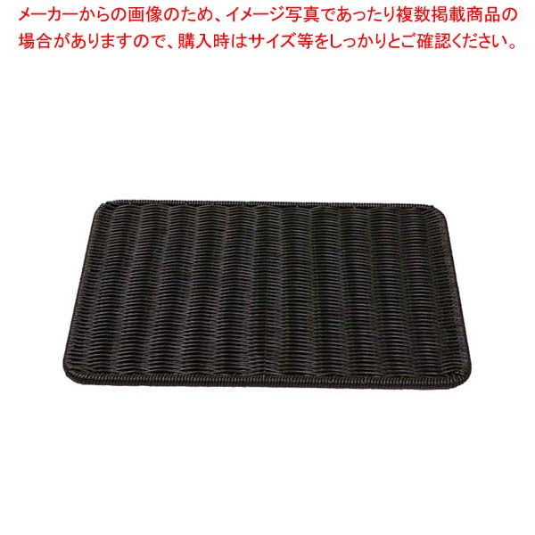 【まとめ買い10個セット品】 【 業務用 】PPラタン パントレー40型 ブラック BB-832-BK