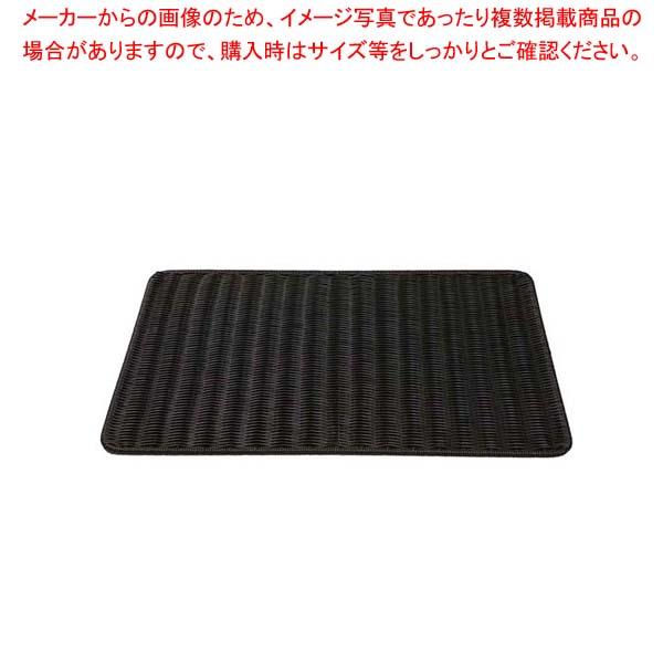 【まとめ買い10個セット品】 【 業務用 】PPラタン パントレー60型 ブラック BB-834-BK