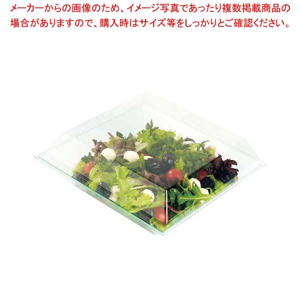 【まとめ買い10個セット品】 【 業務用 】ソリア ヴァンドームトレー 深型 クリアグリーン PS31630(50入)200×200×H40