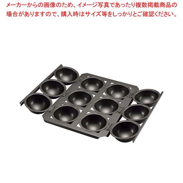 【まとめ買い10個セット品】 【 業務用 】アルタイト スーパーシリコン仕上 球体パン型 中 6連