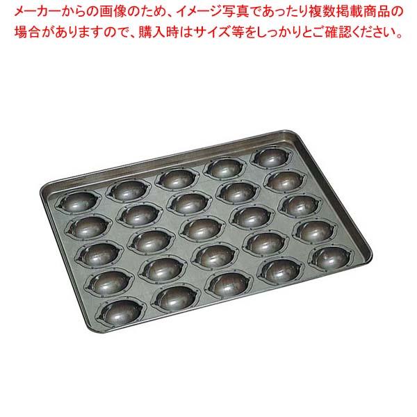 【まとめ買い10個セット品】シリコン加工 レモンケーキ型 天板(25ヶ取)【 製菓・ベーカリー用品 】 【厨房館】