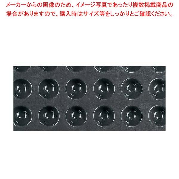 ドゥマール フレキシパン 1268 プティガトー(半球)24取【 製菓・ベーカリー用品 】 【厨房館】