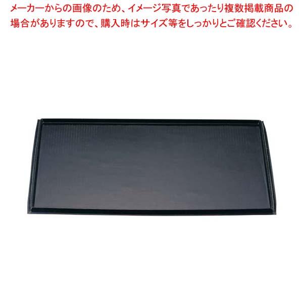 【まとめ買い10個セット品】 【 業務用 】ドゥマール フレキシパット FT01010 555×360×H10
