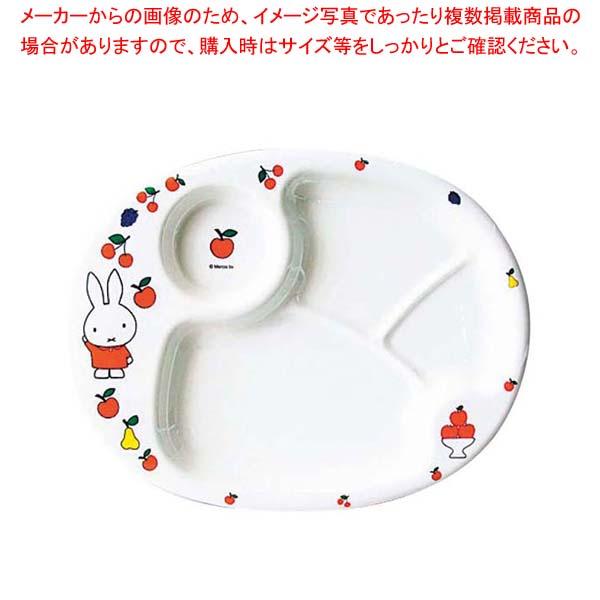 【まとめ買い10個セット品】 【 業務用 】メラミン 子供食器 ミッフィーフルーツシリーズ ランチ皿 CM-69FR
