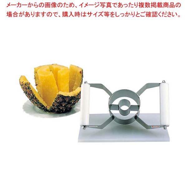 【 業務用 】パインピーラー PC センターカットタイプ LL