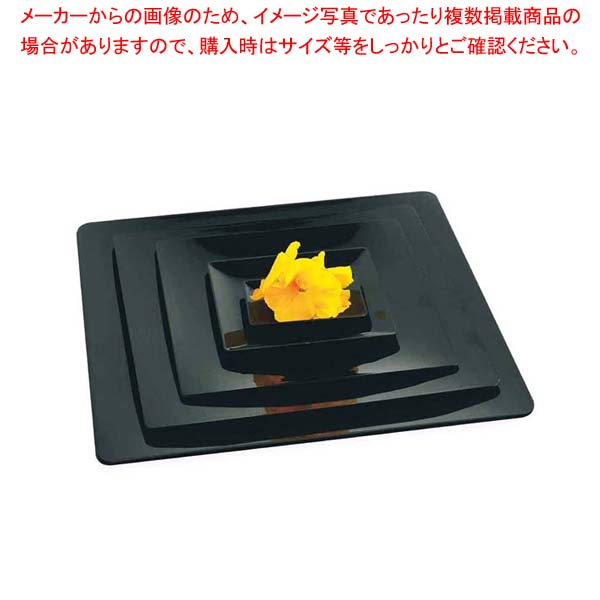 【まとめ買い10個セット品】 【 業務用 】ソリア フルイド ブラック PL20203(5入)300×300