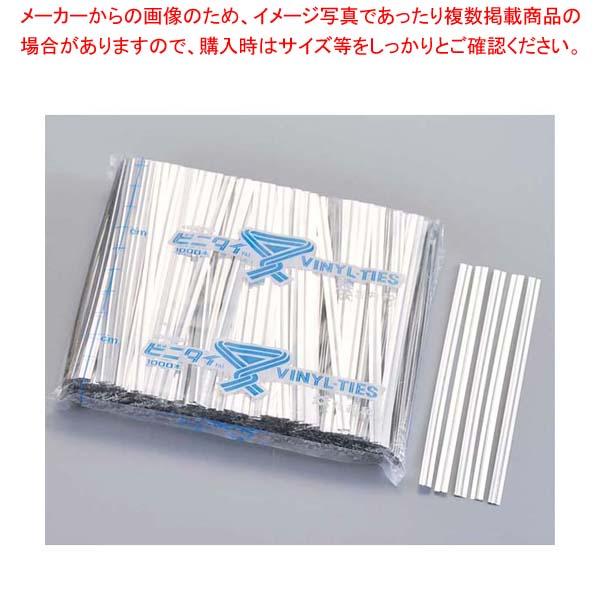 【まとめ買い10個セット品】 【 業務用 】ビニタイPET カット品(1000本入)銀 4mm×10cm